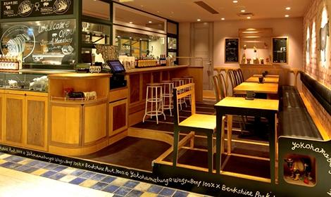 ハマバーグ ヨドバシ横浜店